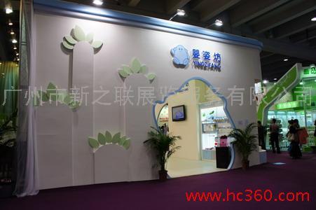 廣州嬰幼兒用品批發市場