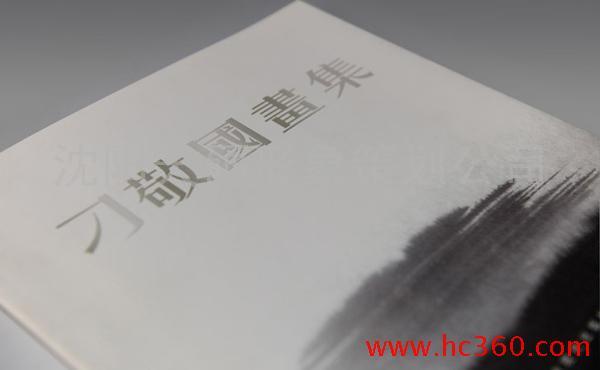 供应辽宁沈阳平面设计公司样本画册标志产品包装设计天硕