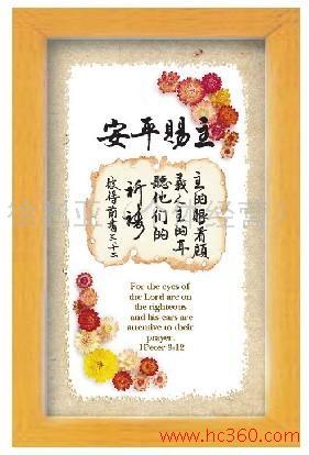 基督教歌曲:  是《恩典的记号》 词曲:盛晓玫 站在大海边 才发现自己
